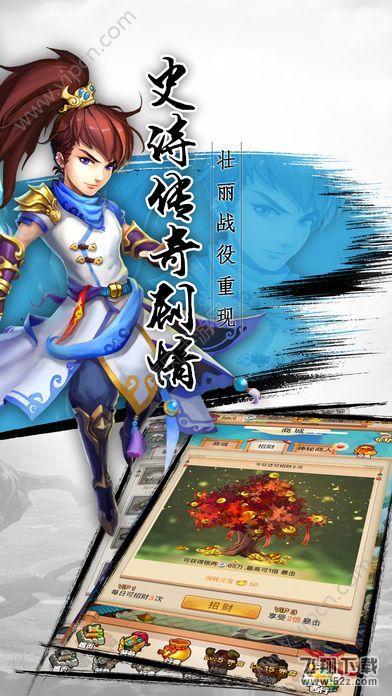 醉西游V1.0.1 安卓版_52z.com