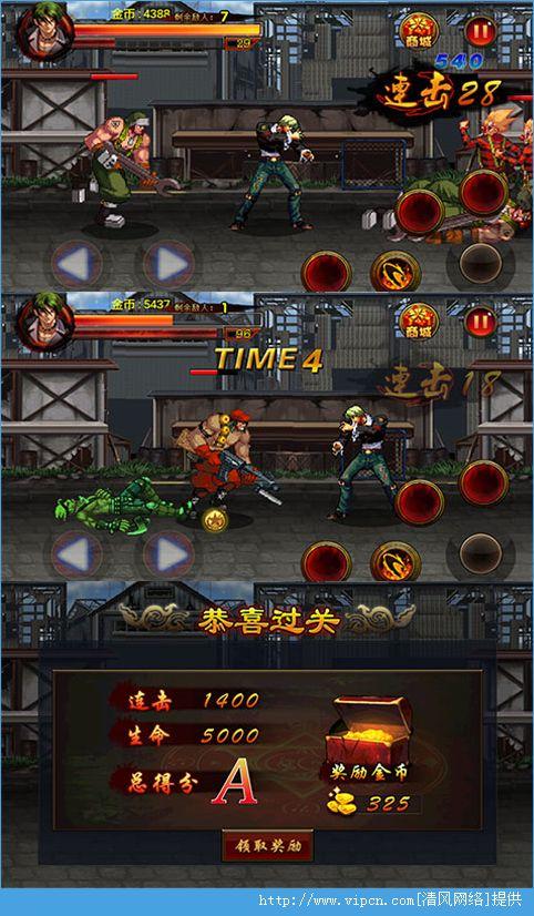 拳皇争霸V1.8.0 苹果版_52z.com