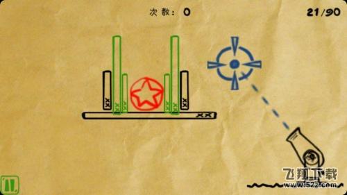 射击高手V5.2.76 安卓版_52z.com