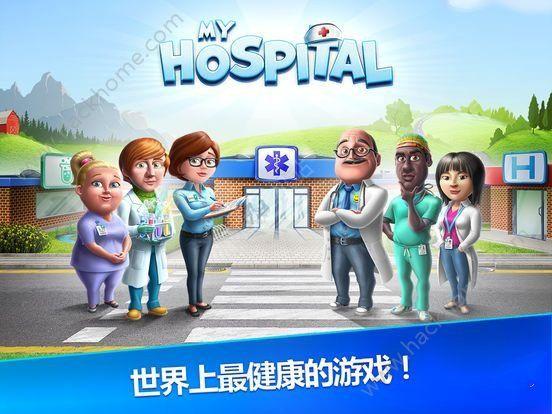 我的医院V1.0 安卓版_52z.com