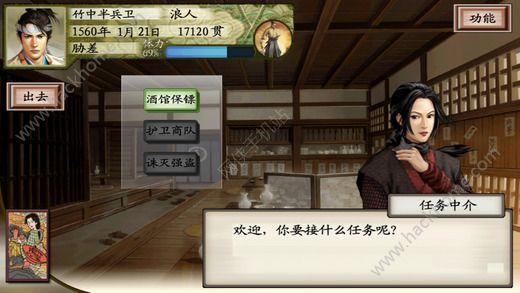 武侠养成记V1.0 安卓版_52z.com