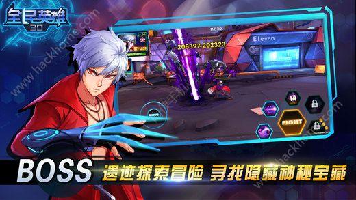 全民英雄3DV1.37 苹果版_52z.com