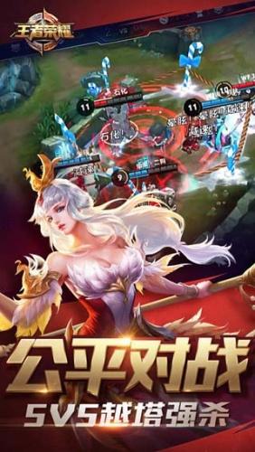 王者荣耀单机版V1.17.1.11 安卓版_52z.com