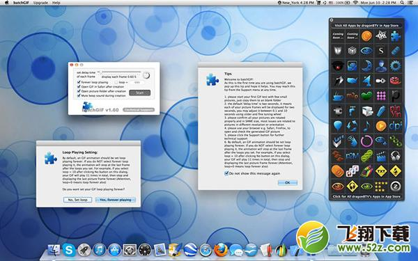 batchGIF Mac版V1.70 官方版_52z.com