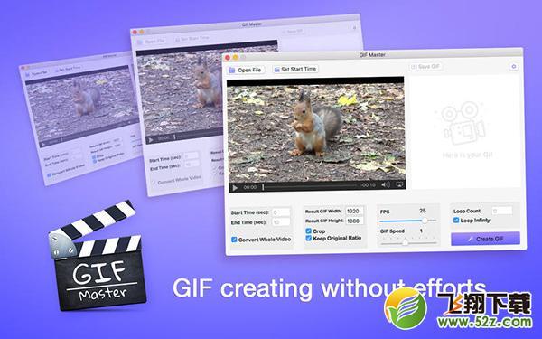 GIF Master Mac版V2.0 官方版_52z.com