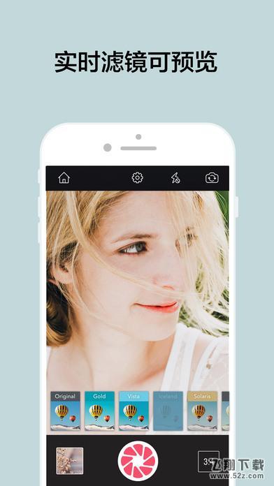 柚子相机V2.3.4 iPhone版_52z.com