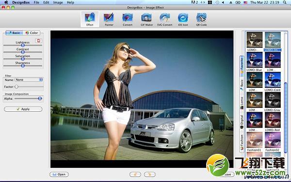 DesignBox Mac版V1.08.31 官方版_52z.com
