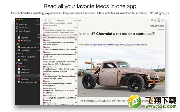 Aktuell 3 Mac版V3.6 官方版_52z.com