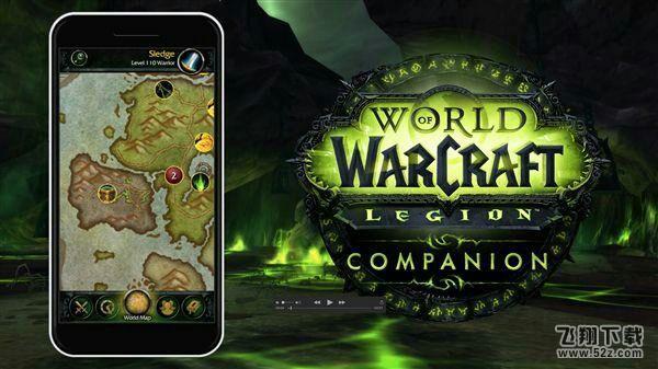 随身魔兽世界V1.1.5 iPhone版_52z.com