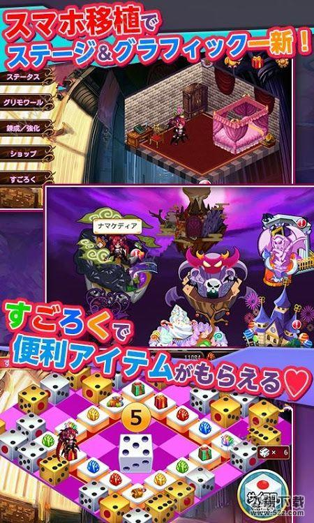 恶魔DE女王大人V1.0.1 安卓版_52z.com