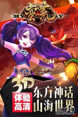 蛮荒幻想V0.4.2 安卓版_52z.com