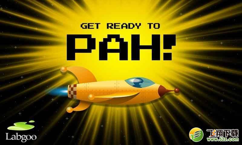 PAI!V1.0 安卓版_52z.com