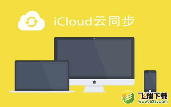 密码助手 for MacV2.2 官方版_52z.com