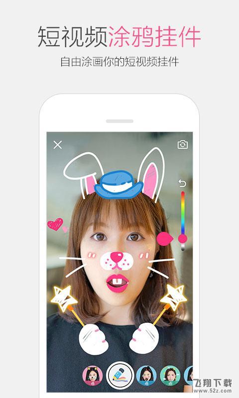 QQ手机安卓版