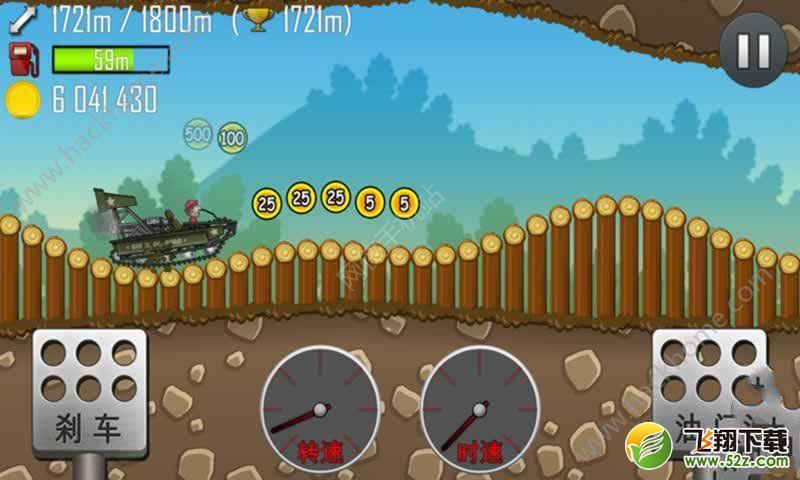 登山赛车(Hill Climb Racing)无限金币v1.41.0内购破解版_52z.com