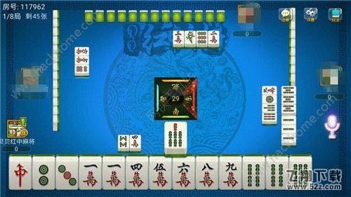 贝贝红中麻将手机版下载,贝贝红中麻将游戏下载手机版V1.0图片