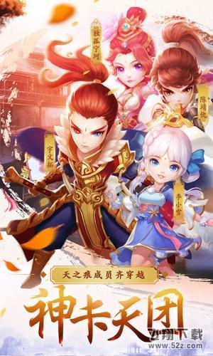 轩辕剑3V1.1.0 安卓版_52z.com