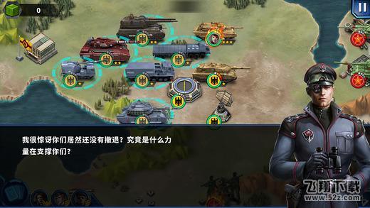 将军的荣耀2V1.3.1 苹果版_52z.com