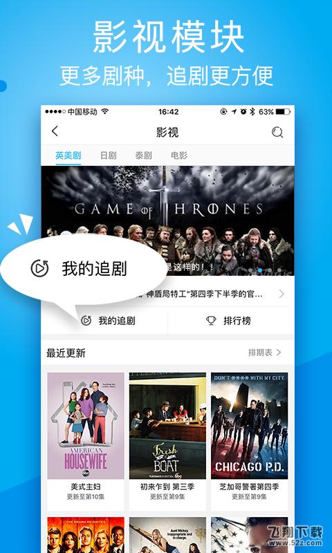 人人视频V3.5.4 安卓版_52z.com