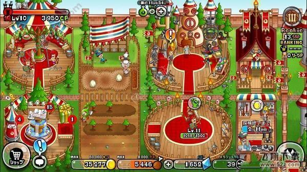 城与龙V1.0.0.439 安卓版_52z.com