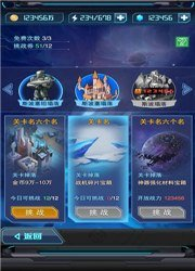 超时空机战九游版V0.99.0 安卓版_52z.com