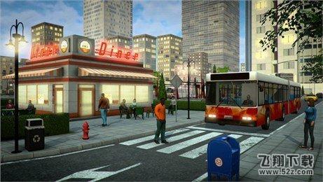 巴士模拟2017_52z.com