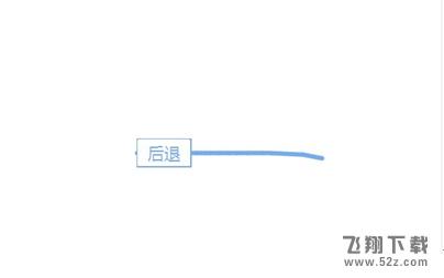 小马浏览器:互联网隐私保卫战一触即发!_52z.com