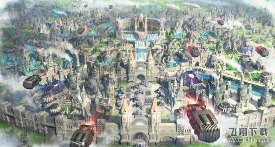 最终幻想15新帝国V1.0 苹果版_52z.com