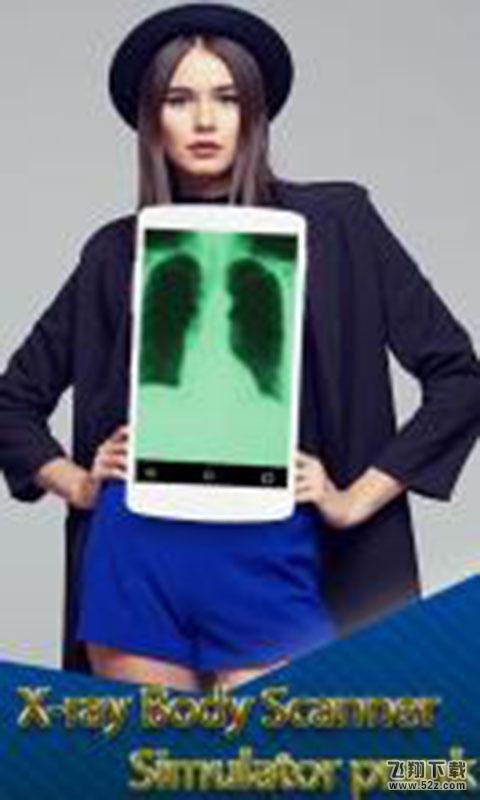 人体透视相机V3.1.2 安卓版_52z.com