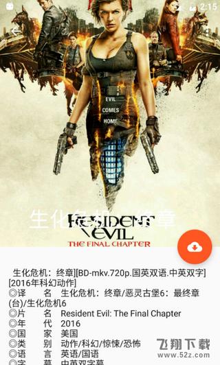 影搜V1.0 安卓版_52z.com