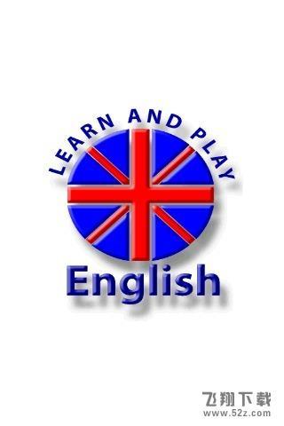 英语学习V5.0.1 安卓版_52z.com