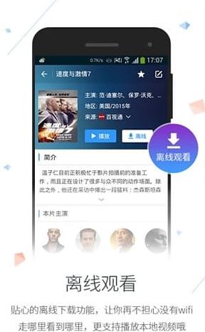 hplayer云播V1.0 安卓版_52z.com