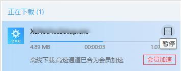 迅雷9官方正版V9.1.29.692 官方版_52z.com
