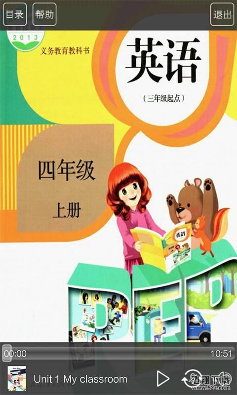 人教版四年级英语上册V2.1 安卓版_52z.com