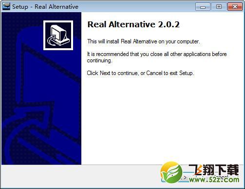 Real Alternative解码器V2.0.2 PC版_52z.com