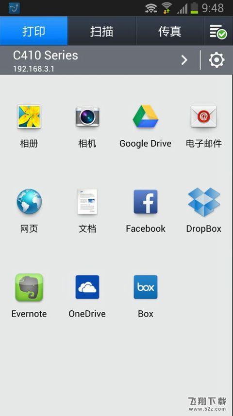 SamsungV4.04.022 安卓版_52z.com