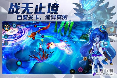 乱斗西游2V1.0.87 安卓版_52z.com