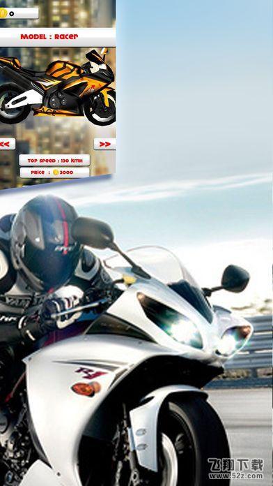 赛车终极摩托车V1.0 安卓版_52z.com