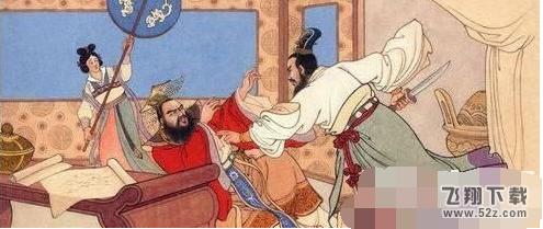 性感荣耀荆轲改名变阿珂_美女荣耀荆轲改名王者v深王者图片