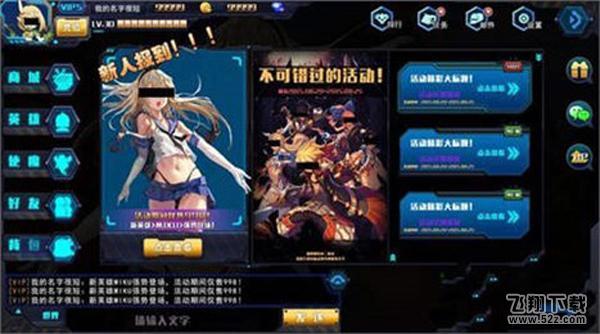 萌王EX九游版V0.10.4.1 九游版_52z.com