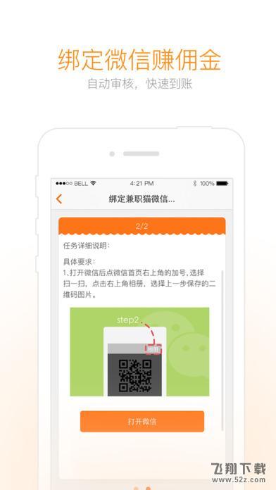 ¼æְèV3.7.5 iPhone°æ_52z.com