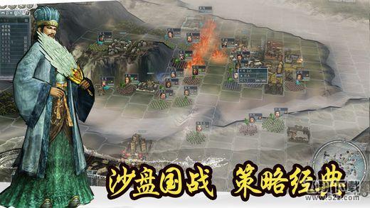 三国志11V1.0 安卓版_52z.com