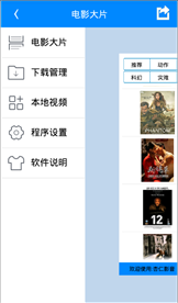 992看看V1.0 安卓版_52z.com