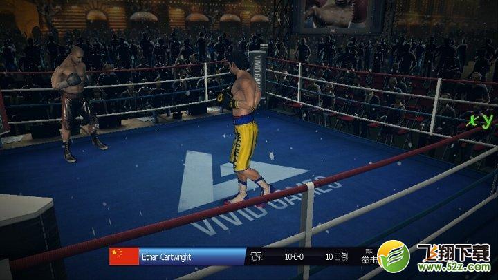 真实拳击V2.1 破解版_52z.com