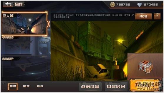 穿越火线枪战王者V1.0.19.140 苹果版_52z.com
