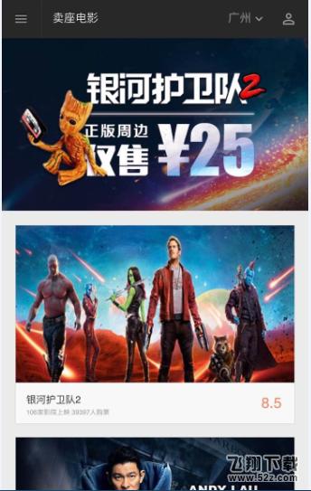 五四青年新定义,人生日历新主张_52z.com