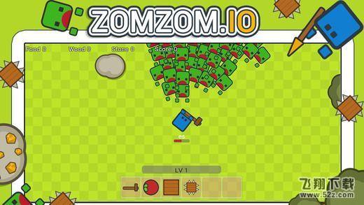 zomzom.ioV4.2 安卓版_52z.com