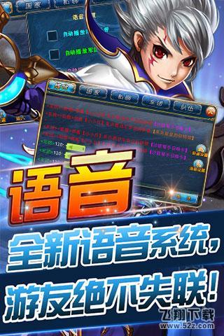 君王2V13.0.0 安卓版_52z.com