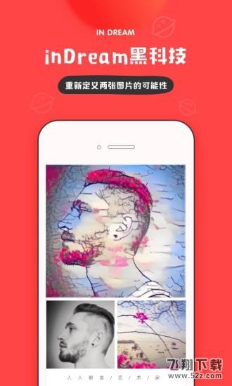 in美图V3.0.4 永利平台版_www.creatively-victoria.com