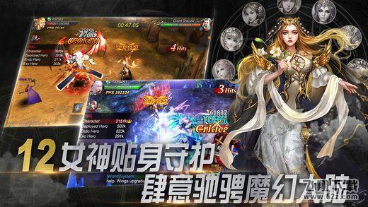 女神纷争V1.88.12 苹果版_52z.com